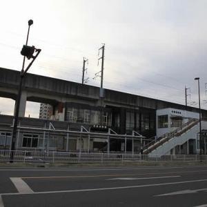 東北本線_西那須野駅-駅スタンプ(ゴム印)