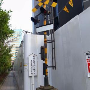 東京都ー東京汐留シティセンター郵便局_風景印