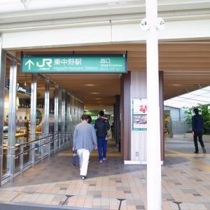 中央本線「東中野駅」駅スタンプ