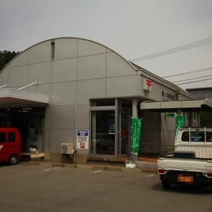 長野県-海ノ口郵便局_風景印