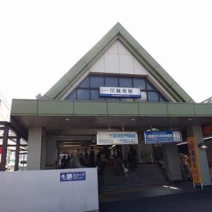 2019年(H31)各社・埼玉県民の日フリーパスで行く「駅スタンプ収集」⑥