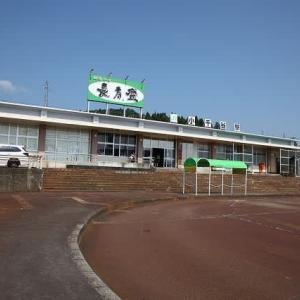 上越線「小千谷駅」駅スタンプ