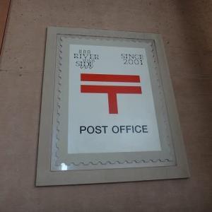 東京都-晴海トリトンスクエア郵便局_風景印