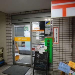東京都-上野七郵便局_風景印