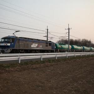 2016年3月撮影「カシオペア、貨物列車」