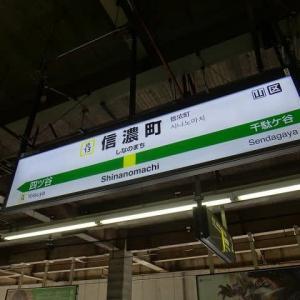 休日おでかけパスで押す「キン肉マンスタンプラリー」めざせ全駅制覇編_23
