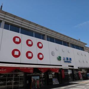 しなの鉄道_上田駅ー駅スタンプ