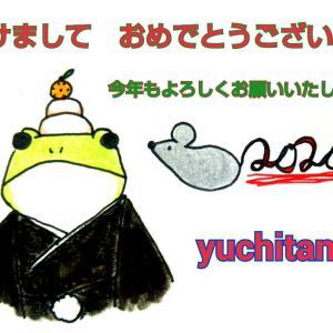 yuchitana.福袋2020