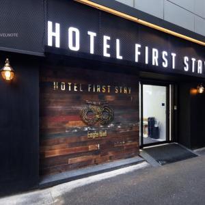 【渡韓準備】Hotelも予約完了!