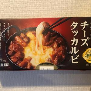 コストコのチーズタッカルビおすすめ〜