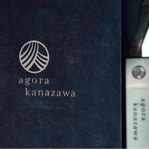 《石川県・金沢》アゴーラ金沢宿泊記