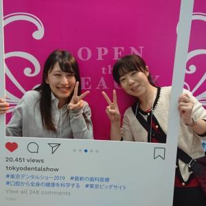 歯科衛生士科☆東京研修旅行
