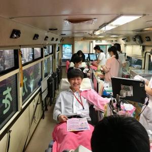 福島医療では献血に協力しています!