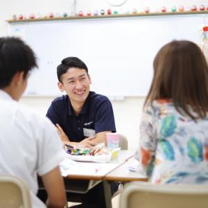 7/26(日)柔整科・鍼灸科のオープンキャンパス開催します!