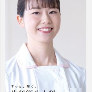 福島医療専門学校のホームページがリニューアルしました!