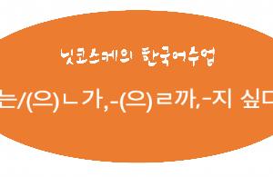 【文法】推測を表す