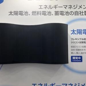 京セラが軽量で曲がる太陽電池、結晶Siの採用で発電効率と耐久性も両立