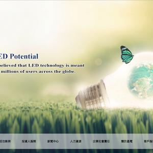 Apple、台湾に「龍山工場」建設 約358億円を投じMini LED・Micro LED生産