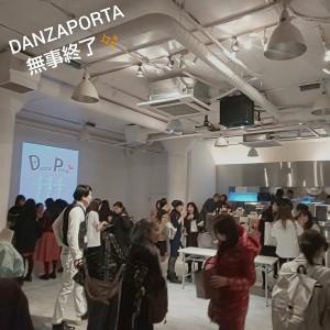 DANZAPORTA無事終了☆