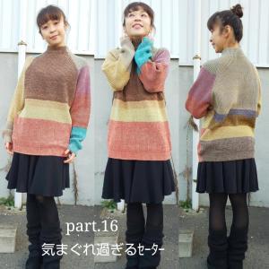 気まぐれニット☆part.16☆