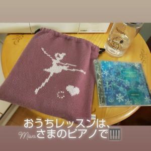 MiwaさんのCD☆