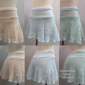 パンツ付きメッシュスカート☆ジュニア☆