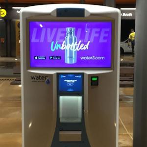どこでも水分補給ができるー水分補給ステーション「Water3」