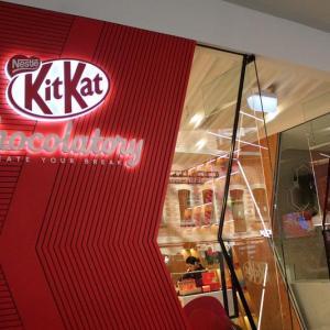 キットカット専門店「キットカットチョコラトリー」