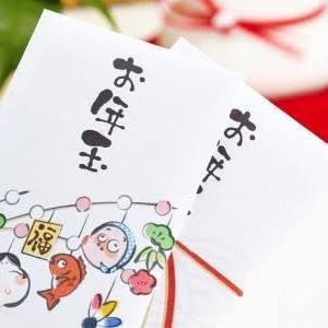 【お年玉キャンペーン】シーエデュケーションからのお年玉スペシャル企画!