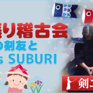 勝手にコラボ企画!とうとうYouTubeデビュー!?