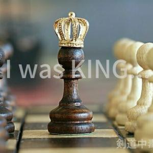 I was King