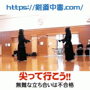 【動画あり】尖って行こう!!