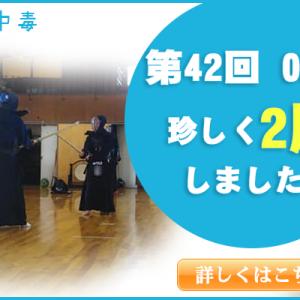第42回OB会!珍しく2戦2勝!!