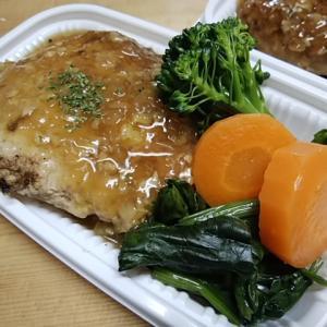 生姜しっかり摂りましょう 生姜和風ソース豆腐ハンバーグ