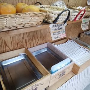 水菓子が完売 スイカ、幸水梨お買い上げありがとうございます