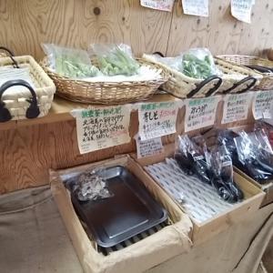 野菜 総菜 完売が出ています ご迷惑をお掛けします