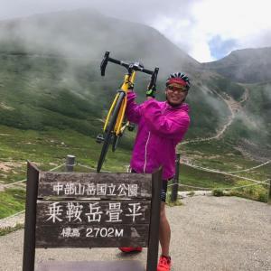 自転車で空に一番近い場所に行くぞ〜 乗鞍スカイライン!