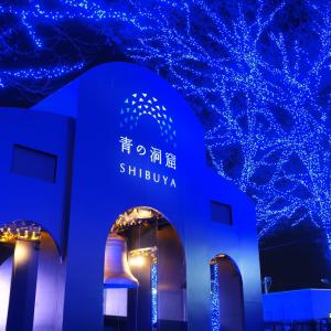 青の洞窟 SHIBUYA 2019