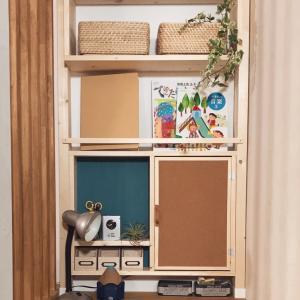 ☆東海テレビ スイッチ!『DIYスイッチ』ラブリコでリビングにお子さんの勉強スペースを作ろう!☆
