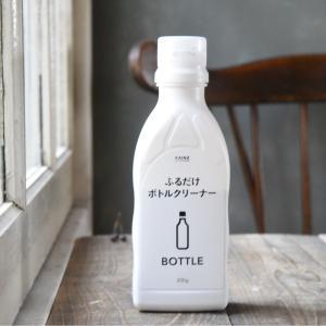 ☆やっと出会えた♪ボトルを手軽に綺麗に洗えるアイテム!カインズのふるだけボトルクリーナーを使ってみた…☆