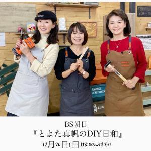 ☆テレビ出演『とよた真帆のDIY日和』と『ネスプレッソ』インスタ映えするコーヒーの撮影ライブイベントに出演しました!☆