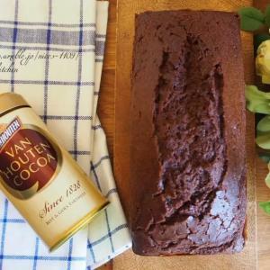 チョコパウンドケーキレシピ配信します!
