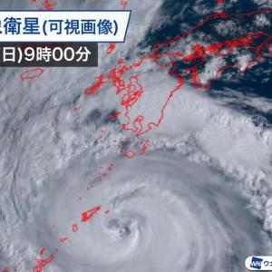台風10号に注意です!