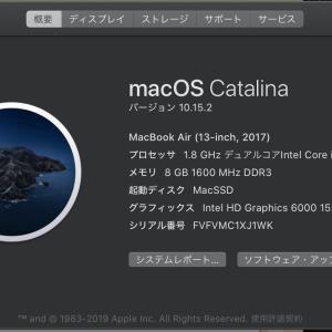 10.15.2にアップデートしたけど、益々調子が悪いCatalina