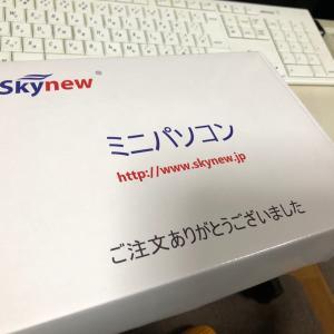 SkynewのファンレスPCは中々お買い得かもしれない