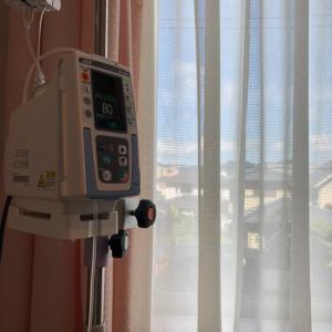 入院中です。