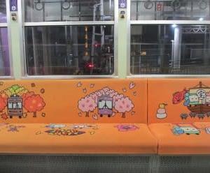 嵐電の楽しい座席