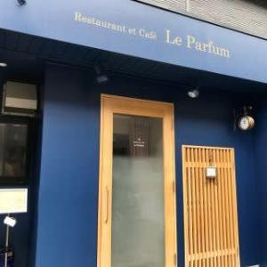 フランス料理で誕生日の前祝い ル・パルファンにて