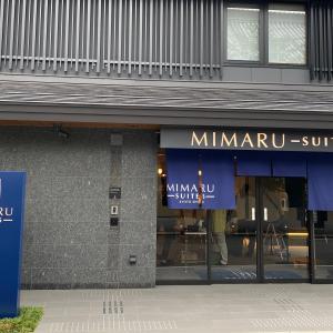 暮らすように泊まる旅 MIMARU SUITES京都四条