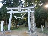 但馬国一之宮 粟鹿神社